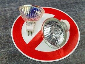 LED spotlights instead of banned halogens